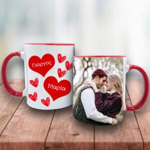"""Κούπα με Φωτογραφία """"Ονόματα μέσα σε καρδιά"""""""