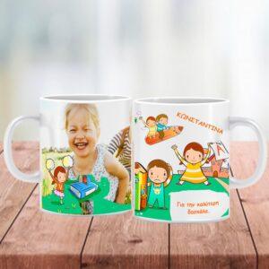Κούπα με θέμα παιδική χαρά με φωτογραφία και όνομα
